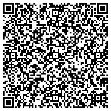QR-код с контактной информацией организации ТОРГОВО-ТЕХНИЧЕСКИЙ ЦЕНТР, ООО