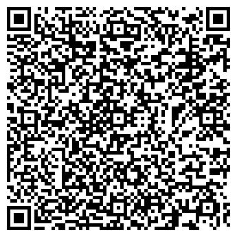 QR-код с контактной информацией организации УРАЛАВТО МАГАЗИН