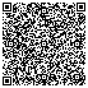 QR-код с контактной информацией организации АРТЕМОВСКИЙ-2