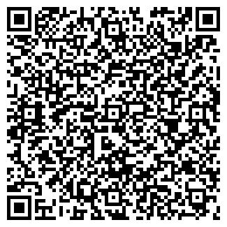 QR-код с контактной информацией организации УМАС, ООО