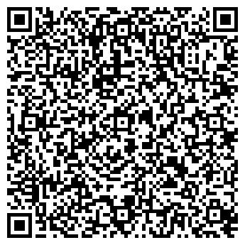 QR-код с контактной информацией организации ЕВРО ХИМЧИСТКА