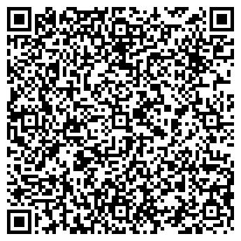 QR-код с контактной информацией организации АРТЕМОВСКОГО № 33