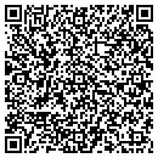 QR-код с контактной информацией организации ХЛЕБНАЯ БАЗА № 46