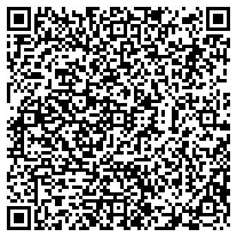 QR-код с контактной информацией организации АРТЕМОВСКОГО № 56