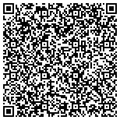 QR-код с контактной информацией организации АРТЕМОВСКАЯ РАЙОННАЯ ТЕРРИТОРИАЛЬНАЯ ИЗБИРАТЕЛЬНАЯ КОМИССИЯ
