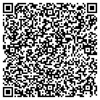 QR-код с контактной информацией организации АРТЕМОВСКОГО № 6