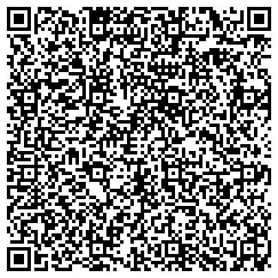 QR-код с контактной информацией организации ПОС. АРТИ ПОЖАРНАЯ ЧАСТЬ № 207 ОТРЯД № 37 УГПС МЧС РОССИИ ПО СВЕРДЛОВСКОЙ ОБЛАСТИ
