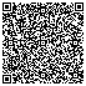 QR-код с контактной информацией организации АРТИНСКАЯ ТИПОГРАФИЯ