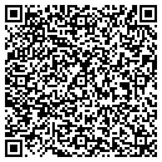 QR-код с контактной информацией организации МАНЧАЖ