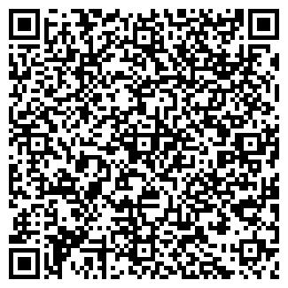 QR-код с контактной информацией организации НИЖНИЙ БАРДЫМ