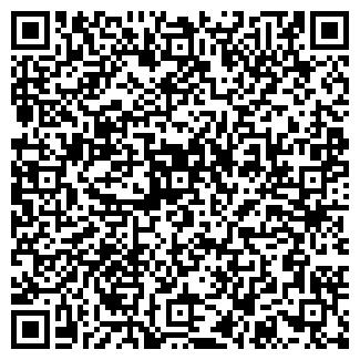 QR-код с контактной информацией организации СВЕРДЛОВСКОЕ