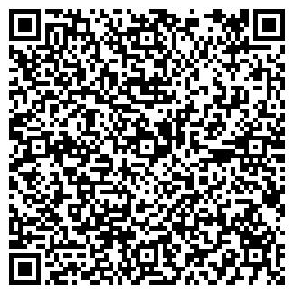 QR-код с контактной информацией организации СТАРЫЕ АРТИ