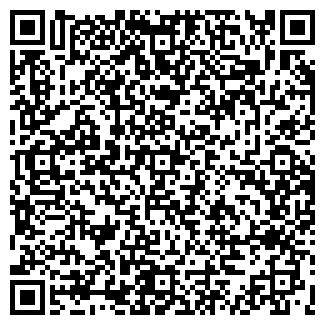 QR-код с контактной информацией организации САЖИНО