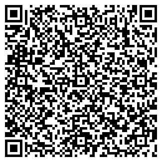 QR-код с контактной информацией организации УСТЬ-МАНЧАЖ