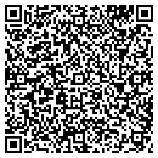 QR-код с контактной информацией организации АЗИГУЛОВО