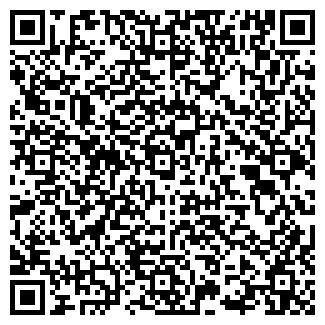 QR-код с контактной информацией организации БАРАБА
