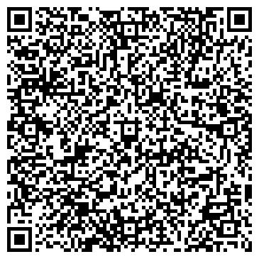 QR-код с контактной информацией организации АРТИНСКОЕ АРХИТЕКТУРНО-ГРАДОСТРОИТЕЛЬНОЕ БЮРО