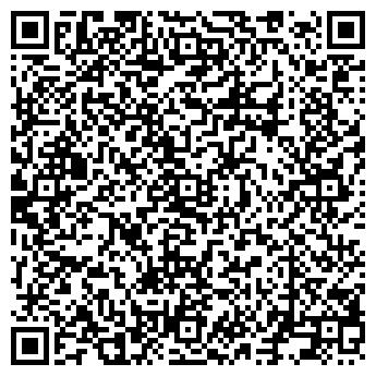 QR-код с контактной информацией организации САПОГОВАЛЯЛЬНАЯ АРТЕЛЬ