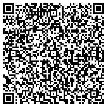 QR-код с контактной информацией организации АРТИНСКАЯ РАЙОННАЯ ОРГАНИЗАЦИЯ ВОИ