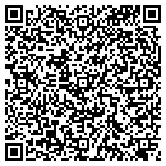 QR-код с контактной информацией организации ПФМ, ООО