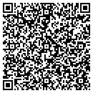 QR-код с контактной информацией организации ФОРЭС, ООО