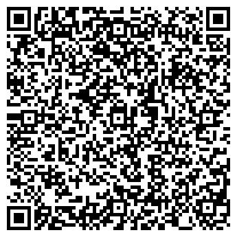 QR-код с контактной информацией организации ШВЕЙНОЕ ПРЕДПРИЯТИЕ, ООО