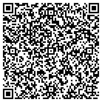 QR-код с контактной информацией организации РЕФТИНСКАЯ ОГУП