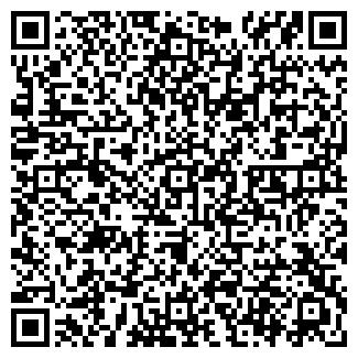 QR-код с контактной информацией организации ИНТЕРСАД, ООО