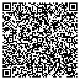 QR-код с контактной информацией организации ЛЮКСФРОНТ