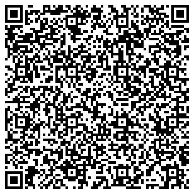 QR-код с контактной информацией организации ПОС. РЕФТИНСКОГО УПРАВЛЕНИЕ СОЦИАЛЬНОЙ ЗАЩИТЫ НАСЕЛЕНИЯ
