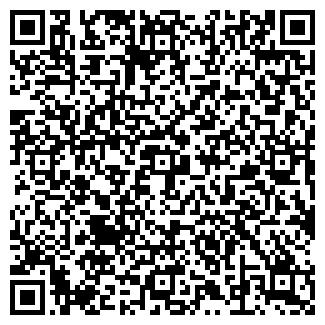 QR-код с контактной информацией организации REALITY