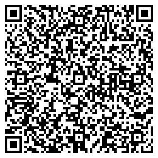 QR-код с контактной информацией организации АТП-1 УРАЛАСБЕСТ