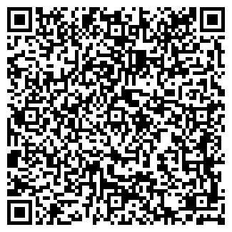 QR-код с контактной информацией организации ГИЛЬДИЯ КАМНЯ