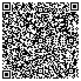 QR-код с контактной информацией организации АСБЕСТА УГО И ЧС