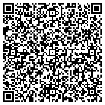 QR-код с контактной информацией организации РЫБПРОМКОМПЛЕКС СХП, ООО