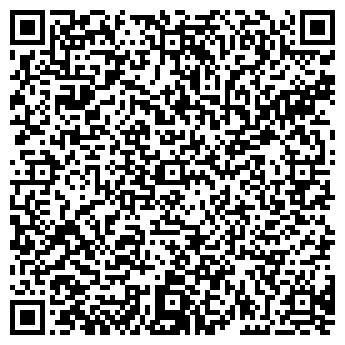 QR-код с контактной информацией организации АСБЕСТОВСКИЙ РАБОЧИЙ