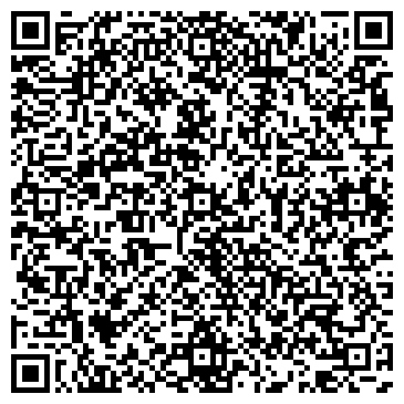 QR-код с контактной информацией организации УРАЛЬСКИЙ ЗАВОД МЯГКИХ КРОВЕЛЬ, ЗАО