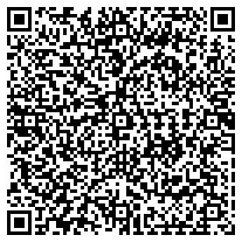 QR-код с контактной информацией организации АСБЕСТА ПОЛИКЛИНИКА № 4