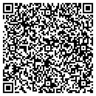 QR-код с контактной информацией организации АСБЕСТА