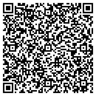 QR-код с контактной информацией организации УРАЛ-ЦЕНТР