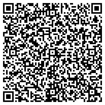 QR-код с контактной информацией организации ООО ФОРТИС