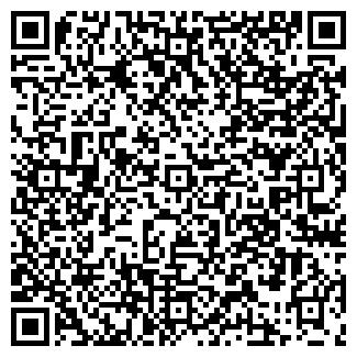 QR-код с контактной информацией организации УРАЛИНДУСТРИЯ