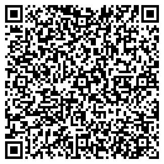 QR-код с контактной информацией организации ООО УРАЛТЕХПРОМКО
