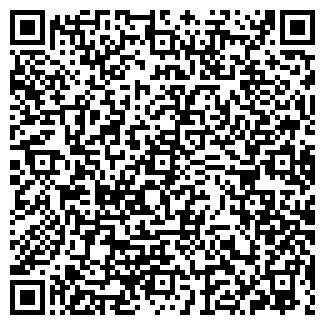 QR-код с контактной информацией организации ОАО УРАЛАСБЕСТ