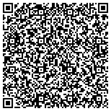 """QR-код с контактной информацией организации ГПБУ """"Бирюлевский дендропарк"""""""