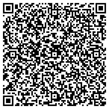QR-код с контактной информацией организации АСБЕСТА АДВОКАТСКИЙ КАБИНЕТ
