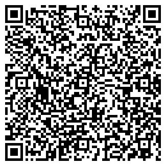 QR-код с контактной информацией организации УРАЛАСБЕСТ