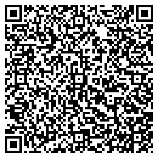 QR-код с контактной информацией организации № 48 ГОУ НПО СО