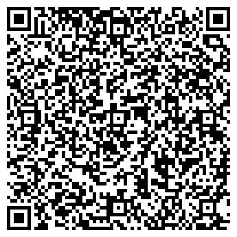QR-код с контактной информацией организации СПРАВОЧНОЕ Г. АСБЕСТА