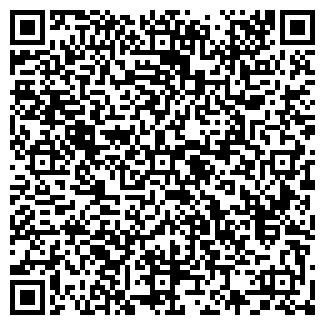 QR-код с контактной информацией организации УРАЛ-ЛЕС, ООО